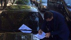 Боротьба з незаконним паркуванням у ґіфках