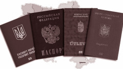 Україні потрібне подвійне громадянство
