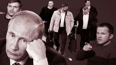 Російські шпигуни-невдахи й рейтинг Путіна