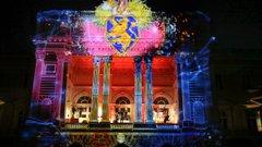 На стінах Львівського університету показали відеомапінг з нагоди 100-річчя ЗУНР