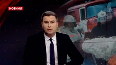 Головні новини Львова за 19 жовтня
