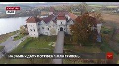 Свірзький замок вперше за півстоліття відчинив двері задля екскурсій
