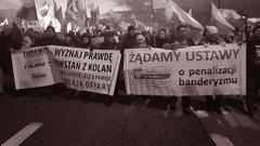Польща – Україна: наука, політика та взаємні упередження