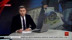 Головні новини Львова за 9 листопада