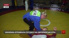 Львівська самбістка Олена Сайко виборола «срібло» на чемпіонаті світу