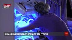 У лікарні на Орлика медики показали, як виходжують передчасно народжених дітей