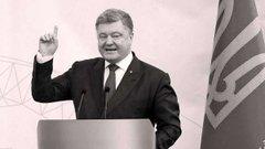 Феодальна Україна