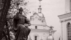 Місто в козацьких шароварах