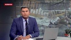 Головні новини Львова за 15 січня