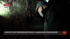 У Львові сажотруси розпочали позапланову перевірку будинків