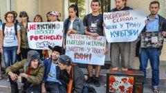 Інститут нацпам'яті планує розробити законопроект про деколонізацію