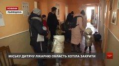 Через створення єдиного госпітального округу заклади Львівщини можуть лишитися без фінансування