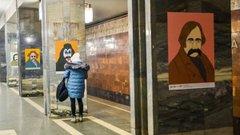 Через погрози радикалів виставку портретів Шевченка скасували у Львові і Вінниці
