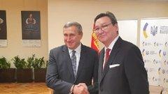 Україна підписала безвізовий режим з Монголією