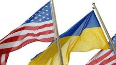 США анонсували новий транш військової допомоги Україні