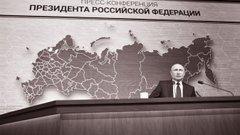 Гібридна війна Путіна