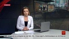 Головні новини Львова за 20 січня