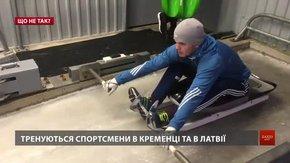 Олімпійський спорт в Україні: перемоги на тлі безгрошів'я