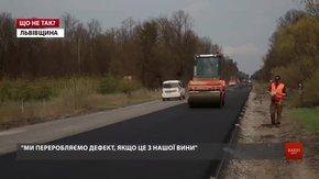 «Заборгованість за виконані ремонти доріг на Львівщині становить близько ₴500 млн»