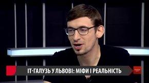 «Ми зробили Львів дуже популярним»