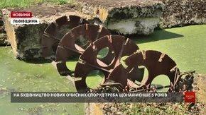 У Яворові збудують комплекс міських очисних споруд