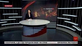 Головні новини Львова за 11 липня