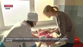 Медики закликають вакцинуватися від дифтерії
