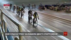 Атлети із 7 країн позмагалися на відкритому Кубку Львова із велоспорту на треку