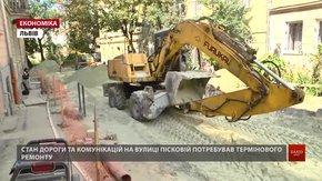 Вул. Піскову у Львові ремонтуватимуть до кінця року