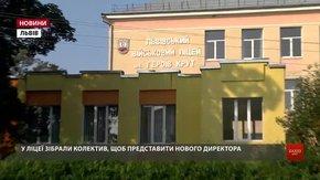 Міноборони змінило директора львівського військового ліцею імені Героїв Крут