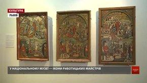 У львівському Нацмузеї виставили сотню ікон риботицьких майстрів XVII-XVIII століть