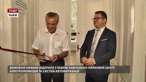 Siemens відкрила у Львові навчально-науковий центр електроприводів та систем автоматизації
