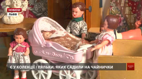 У Львові відкрили перший музей іграшок з двома тисячами забавок