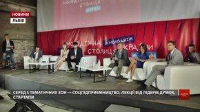 Львівська міськрада підписала меморандум із представництвом дитячого фонду ООН (ЮНІСЕФ)