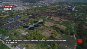 Комісія ЄБРР оглянула ділянку під сміттєпереробний комплекс у Львові