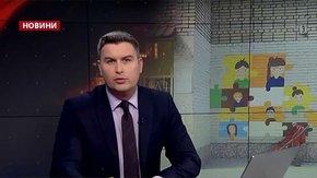 Головні новини Львова за 7 вересня