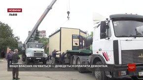 У Франківському районі Львова демонтували два незаконні МАФи