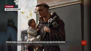 До Львова з Італії привезуть мощі святого Антонія Падуанського