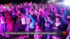 У Львові фестиваль «Вітер На-Дії» об'єднає музику, театр та мандри