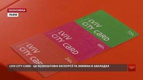 У Центрі туризму показали Lviv City Card
