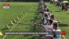 У Львові стартував турнір зі стрільби з лука, якому понад півстоліття