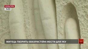 Львівський скульптор творить гігантські кам'яні «Євхаристійні жести» для УКУ
