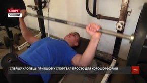 Львів'янин Андрій Гнатюк завоював «срібло» на чемпіонаті світу з пауерліфтингу