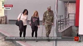 Сім'я бійця-добровольця оглянула у Львові нову квартиру від міської ради