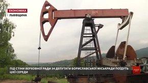 Депутати Бориславської міськради влаштують сесію під Верховною Радою