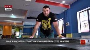 Львівський богатир Павло Кордіяка кваліфікувався на престижний турнір, заснований Шварценеггером