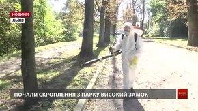 У Львові на два дні обмежили доступ до міських парків