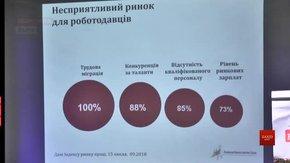 У Львові відбувся семінар для кадровиків з усієї України