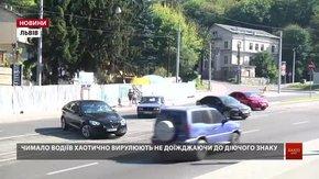У «Львівелектротрансі» підрахували загальний час простою трамваїв через ДТП на вул. Стуса