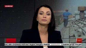 Головні новини Львова за 24 жовтня